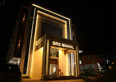 SRS Mahal ~ Marriage Hall in Chennai
